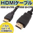 メール便 ミニ HDMI ケーブル 1.5M Ver1.4 ...
