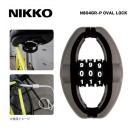 【NIKKO】ニッコー LOCK ロック N804GR-P OVAL LOCK オーバルロック グレー【4511418615015】