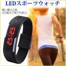 腕時計 スポーツ ウォッチ シリコン LED 黒 ブラック シリコンベルト LEDウォッチ シリコンウォッチ スポーツ時計 メンズ レディース デジタル