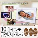デジタルフォトフレーム SDカード 動画 10...