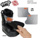 スノーボード ブーツインナー oran'ge(オレンジ) Boots DrySocks ブーツ ドライソックス M(23-26cm(SM))、L(25.5-28.5cm(ML))