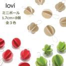 【メール便対応】ミニボール 1.7cm×8個 ブライトレッド クリスマスオーナメント | Lovi ロヴィ