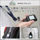 カラビナ・PUレザーホルダー for SmartWatch 3 SWR50 /代引き不可/ PUレザー ホルダー カラビナ コアホルダー