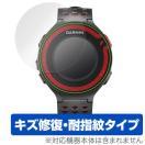 OverLay Magic for GARMIN ForeAthlete 630J / 235J / 220J / 620J (2枚組) /代引き不可/ 液晶 保護 フィルム シート シール キズ修復 耐指紋 防指紋