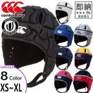 カンタベリー メンズ アメフト・ラグビー ラグビー用 ヘルメット型ヘッドキャップ クラブプラス ヘッドギア IRB World Rugby 認定 AA05382