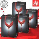 BIB バッグインボックスワイン 3000ml×4本 カサス・パトロナレス 赤