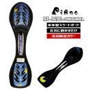 【プロテクタープレゼント!】ジェイボード JBOARD RT-169C  送料無料  キッズ用 スケートボード コンプリート Jボード ピャオ Piaoo jボード