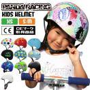 キッズヘルメット 子供用 ヘルメット 自転...