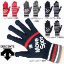 手袋 5本指 メール便 人気Move Sportロゴ デサント スポーツ