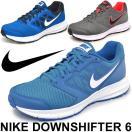メンズ ランニングシューズ ナイキ NIKE ダウンシフター6 MSL/メンズスニーカー 靴 紳士・男性用 くつ ジョギング トレーニング ジム/684658-