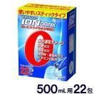 スポーツドリンク 粉末 ファイン イオンドリンク 3.2g×22包 500mL用 健康食品 飲料 熱中症対策に