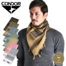 今なら店内10%OFF! CONDOR コンドル 201 SHEMAGH シュマーグ アフガンストール 7色 / サバゲー サバイバルゲーム スカーフ