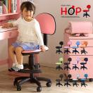 学習机椅子 椅子 学習チェア 学習椅子 チェアー 603 HOP ホップ 5色対応