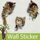 ウォールトリックアート 猫 ねこ キャット 動物 アニマル 壁から飛び出る 貼ってはがせる 3枚セット 北欧