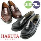 HARUTA ハルタ ローファー 906 メンズ 靴(28.0cm)