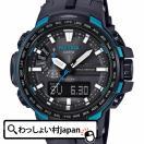 PRW-6100Y-1AJF CASIO カシオ PROTREK/プロトレック PRW-6100シリーズ メンズ 腕時計 アスレジャー