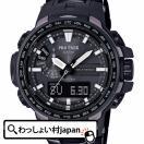 PRW-6100YT-1JF CASIO カシオ PROTREK/プロトレック PRW-6100シリーズ メンズ 腕時計