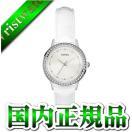 GUESS ゲス CHELSEA チェルシー W0648L5 送料無料 レディース 腕時計