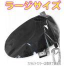 MPC-2 マウスピースポーチ 1本用 ラージ 管楽器 マウスピース 収納トロンボーン ユーフォニアム アルトサックス テナー バスクラ 他  ケース ブラック レッド