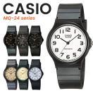 CASIO カシオ 腕時計 MQ-24 チープカシオ メンズ レディース時計