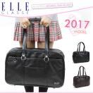 スクールバッグ 合皮 ELLE エル 送料無料 2017年モデル EL420
