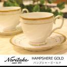 ノリタケ ハンプシャーゴールド ティー・コーヒー碗皿ペア P91988/4335 結婚祝い プレゼント