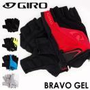 2016カタログ商品 日本正規入荷商品 GIRO(ジロ) 自転車 グローブ BRAVO GEL