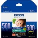 【送料無料】エプソン 写真用紙<光沢> (L判/500枚) KL500PSKR