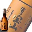 レビューで 送料無料 高級化粧箱入 西酒造 富乃宝山 芋焼酎:720ml