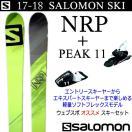 サロモン スキー リッパー  SALO...