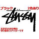 STUSSY ステューシー ステッカー メンズ Small Original Stock Decal Sticker USAモデル