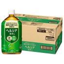 《ケース》 花王 ヘルシア緑茶 (1L×12本) 特定保健用食品 トクホ 【4901301154163】