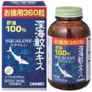 オリヒロ 深海鮫エキス 肝油100% ソフトカプセル お徳用(360粒)