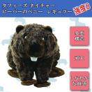 愛犬へのプレゼント!ワンコが楽しむ犬用のおもちゃのオススメを教えて!