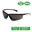 遠近両用 サングラス 遠近両用メガネ 遠近両用老眼鏡 メンズ UVカット 99% 老眼鏡 レディース 釣り