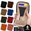 コインケース メンズ レディース 革 小銭入れ 使いやすい 財布 二つ折り カード入る ボックス型 パスケース カード ケース 二つ折り デコス DECOS