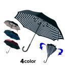 傘 かさ カサ 濡れない傘 tadanntatoki 2重傘 circus サーカス 逆さ傘 リバーシブル