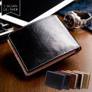 革財布 メンズ 財布 二つ折り財布 高級イタリアンレザー 2つ折り財布 男性用 本革財布