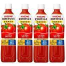 送料無料 カゴメ トマトジュース 食塩無添加  720ml×15本(1ケース)