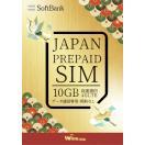 Soft Bank回線に接続! 日本で使う4G LTE...