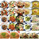 スーパーメガ盛り中華福袋 12種合計24パック お惣菜 食べ物 詰め合わせ 手作り ...