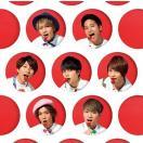 ●ジャニーズWEST/おーさか☆愛・EYE・哀/Ya! Hot! Hot!<CD+DVD>(初回盤A)20170621