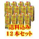 黒糖焼酎 島のナポレオン 紙パック 25度 1800ml 12本セット 送料無料