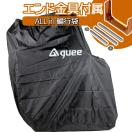 【特急】GUEE 縦型軽量輪行袋 ブラック エンド金具、フレームカバー・スプロケットカバー・輪行マニュアル付属