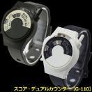 スコア・デュアルカウンター[白、黒] G-110 LITE