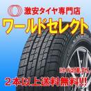 2本以上送料無料! 新品 スタッドレスタイヤ 155/65R13 グッドイヤー アイスナビ ゼアツー GOODYEAR ICE NAVI ZEAII ZEA2