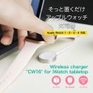 アップルウォッチ 充電器 apple watch 充電...