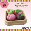 春 お花見 ディスプレイ DECOLE/デコレ concombre/コンコンブル 和菓子詰め合わせ 春 ZSA-13437