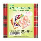 ギフトカットペーパー 折り紙サイズの包装紙 ラッピング シモジマ HEIKO 75cm角 100枚入り
