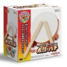 【あす楽26日着★12月26日発送★新品】Wii WiiU周辺機器 太鼓とバチ (太鼓の達人Wii WiiU専用太鼓コントローラ) (生産終了商品)